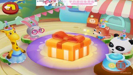 宝宝巴士亲子益智游戏 奇妙烘培屋 奇奇教你做美味的蛋糕 宝宝做甜品 宝宝小厨房