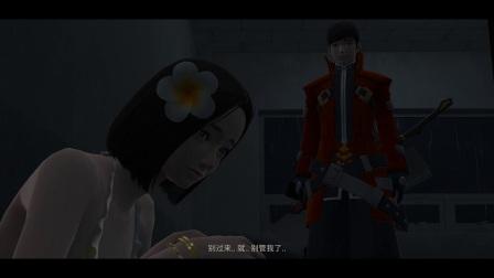 【魂】《白色情人节:校园迷宫》中文攻略流程解说第三期:新楼