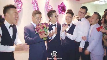杨楠♥李沛凝 2017.9.3婚礼迎亲 精彩镜头集锦