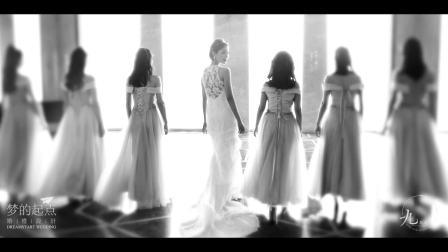 (九木纪)婚礼预告:男神般女人的婚礼/梦的起点婚礼设计/