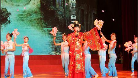 齐齐哈尔市龙沙区33届教师节青云小学演出曲目《梨花颂》