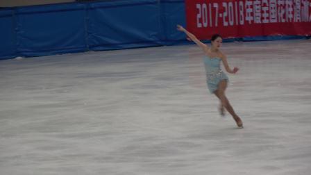 2017-2018年度全国花样滑冰大奖赛 李子君 短节目