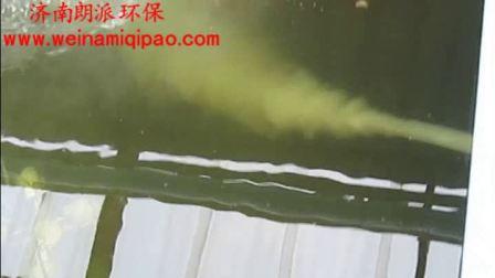 超氧微纳米气泡虾池水底增氧  净化水质 生物活性