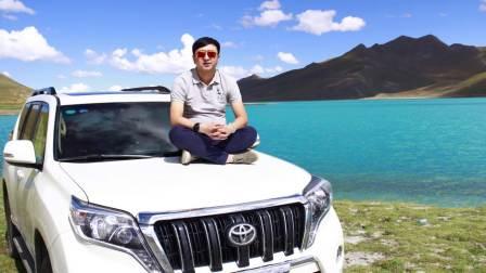 拉萨羊湖游玩
