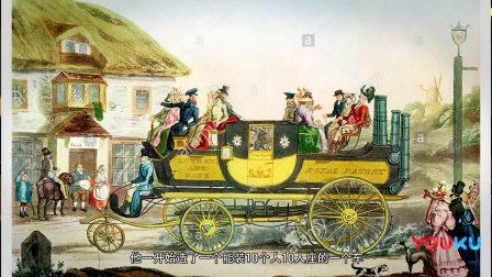 英国政府奇葩法律自毁汽车工业?