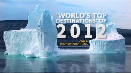 与夸克去南极 :探索冰冻星球