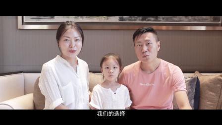 荣和林溪府宣传片精简版