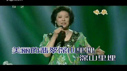 (83)假如你要认识我 关牧村KTV伴奏(加长)