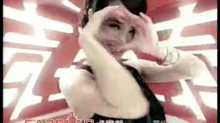自制:2009年卡姿兰大眼睛四色眼彩广告《自信·特色篇》15秒 代言人:蔡依林…