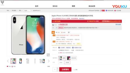 买苹果的好渠道!一个网站就能对比一个商品在不同购物APP里的价格
