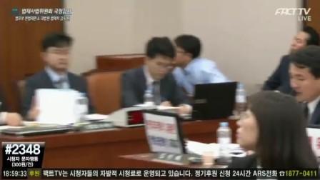김진태, '거짓과 선동 그만했으면 좋겠다' 10월 31일