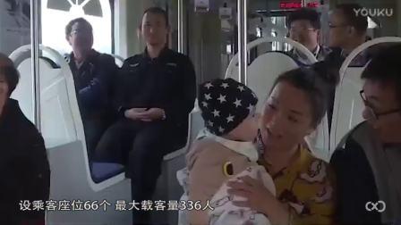 中国最古老铁路现最环保电车-_不用电网不烧油-_领先世界