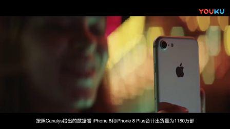 iPhone8再次大降价, 销量曝光;智云稳定器