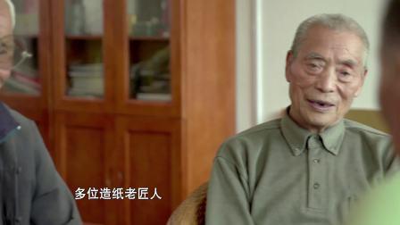 80岁老人守护老祖宗文化