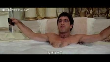 米歇尔菲佛在Al Pacino阿尔帕西诺主演的电影《疤面煞星》中就是女神一样的存在