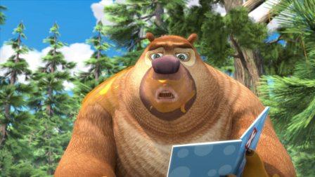 熊出没之探险日记03 冒险启程