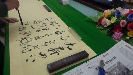 鹏体书法 ~ 卢来清先生作品@