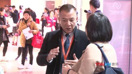 银来资产亮相2017第十五届上海理财博览会引关注