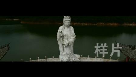 黄梅五祖寺航拍精剪版(样片)