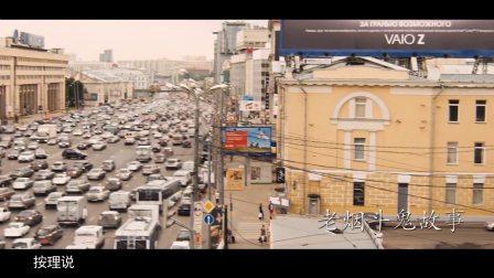 老烟斗: 俄罗斯惊现僵尸袭人, 视频流出造成全球轰动!