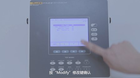 福禄克医疗质控VT PLUS 气流分析仪操作视频