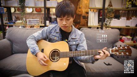 蓝莓吉他弹唱教学 第144课 《天天想你》张雨生