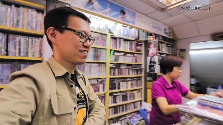 国仁粤语-香港旺角买唱片