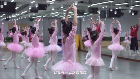 自贡俫佧影像作品:美时启航舞蹈培训机构宣传片