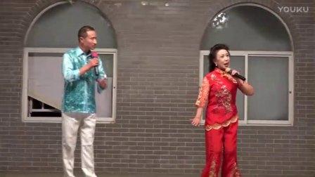 运城戏迷协会艺术团荆丽云'小拜年'