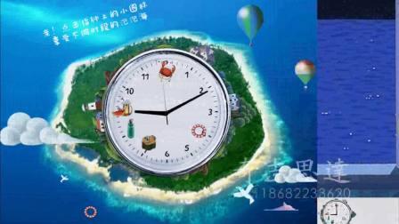 泡泡海-旅游地产-房地产ipad售楼系统 ipad讲销系统 -奇志思达出品