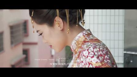 Jin + Yan 婚礼|席前回放