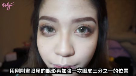 Dolly'sMakeUpponyig眼鏡妝容仿妝