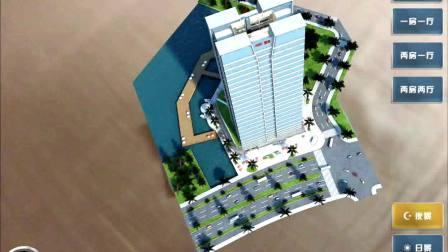 宝业AR建筑 ipad售楼系统房地产APP开发 -奇志思达出品