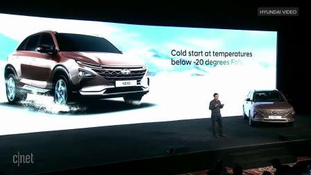 【AutoOrigina】2018 CES-现代 Nexo 氢燃料汽车发布会现场