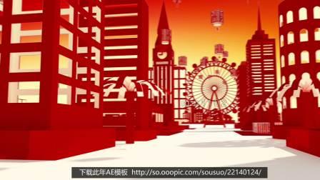 2018狗年企业年会开场央视春晚片头AE模板视频素材