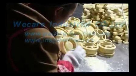 深圳市清源铸造材料有限公司:低温模料精密铸造工艺31