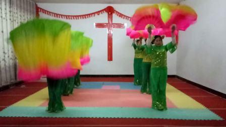 基督教扇子舞(何其美)自编,夹沟镇辛丰舞蹈团原创
