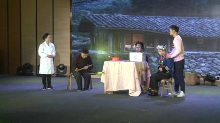 安顺市人民医院2018迎新春文艺演出