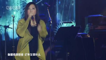 卫兰 - 不欠我什么 咪咕音乐现场·深圳站