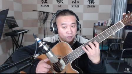 加州旅馆吉他版第五课(下)(耿志老师)