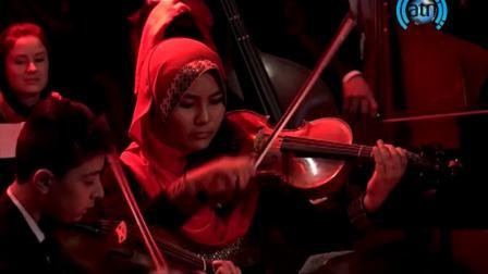 格里埃尔《俄罗斯水手舞》阿富汗青年管弦乐团