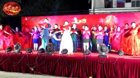 广西贵港市覃塘区人民医院2018年春节联欢晚会 上集