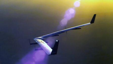 Facebook 52m大飞翼柔美航拍与壮观降落 Aquila