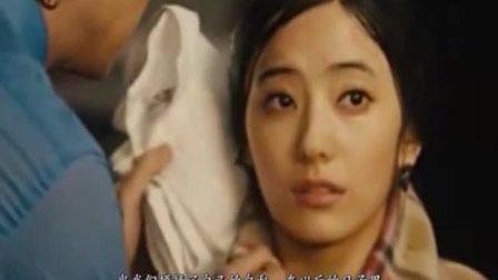 一部伦理爱情电影, 最后竟然是一个换妻游戏, 实在佩服韩国的尺度