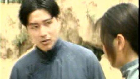 杨三姐告状1993