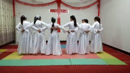 基督教舞蹈(耶稣听我的呼求)夹沟镇辛丰舞蹈团原创