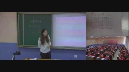 小学数学人教版四下《第4单元 小数的性质》内蒙古应孝彦
