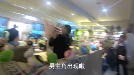 2018年2月13日周翔求婚视频