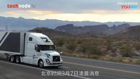 高通与华为举行谈判_苹果测试手机公交卡功能