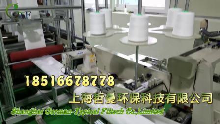 上海哲曼环保科技 卖到韩国的三代过滤袋除尘袋自动生产线 褶皱滤袋生产线